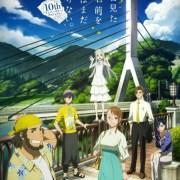Anime anohana Mengungkap Proyek Ulang Tahun Ke-10 dengan Gambaran Karakter Animenya 10 Tahun Kemudian 20
