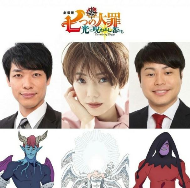 Film Anime Seven Deadly Sins: Cursed By Light Mengungkapkan 3 Anggota Seiyuu Tamu 1