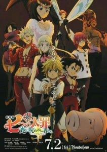 Film Anime Seven Deadly Sins: Cursed By Light Mengungkapkan 3 Anggota Seiyuu Tamu 2