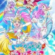 Ayahi Takagaki Ikut Berperan dalam Anime Tropical-Rouge! Precure 18
