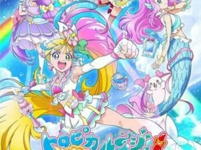 Ayahi Takagaki Ikut Berperan dalam Anime Tropical-Rouge! Precure 51