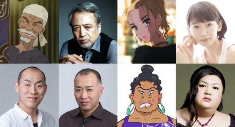 Film Gyokō no Nikuko-san Garapan Studio 4°C Mengungkapkan 6 Anggota Seiyuu Lainnya 1