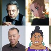 Film Gyokō no Nikuko-san Garapan Studio 4°C Mengungkapkan 6 Anggota Seiyuu Lainnya 22