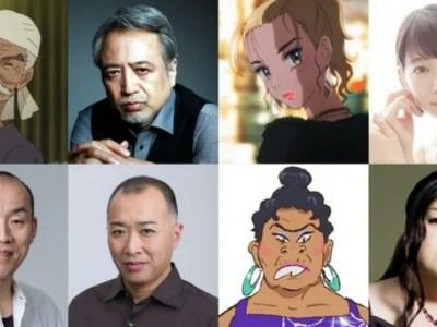 Film Gyokō no Nikuko-san Garapan Studio 4°C Mengungkapkan 6 Anggota Seiyuu Lainnya 46