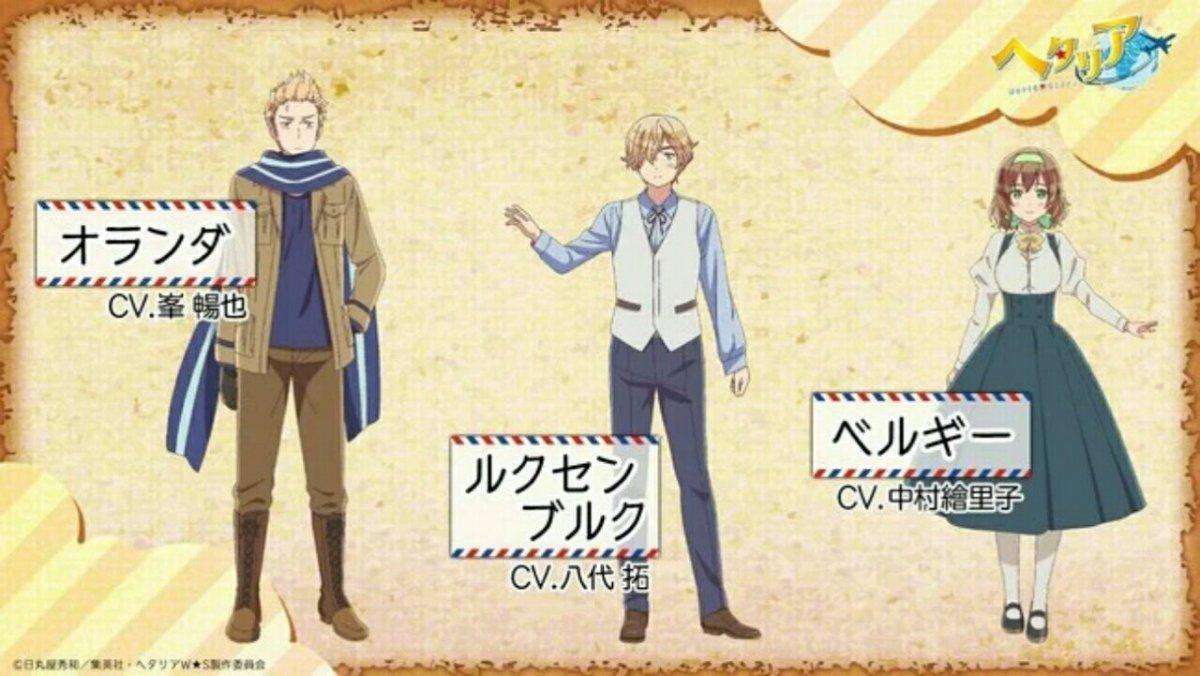 Anime Hetalia: World Stars Diperankan oleh Taku Yashiro 3