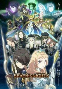Video Promosi Anime TV Seven Knights Revolution Memperdengarkan Lagu Pembuka yang Dibawakan oleh flumpool 4