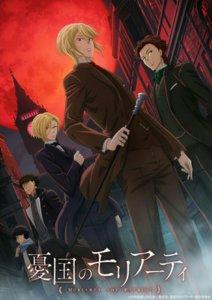 Anime Moriarty the Patriot Mengungkapkan 3 Anggota Seiyuu Lainnya 7