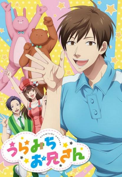 Anime TV Life Lessons of Uramichi-Oniisan Mengungkapkan Seiyuu Lainnya dan Penyanyi Lagu Penutup 1