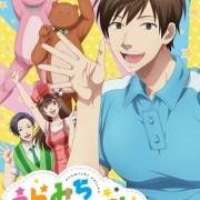 Anime TV Life Lessons of Uramichi-Oniisan Mengungkapkan Seiyuu Lainnya dan Penyanyi Lagu Penutup 14
