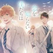 Manga Koi wo Shiranai Boku-tachi wa Akan Berakhir pada Bulan Mei 11