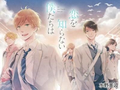 Manga Koi wo Shiranai Boku-tachi wa Akan Berakhir pada Bulan Mei 19