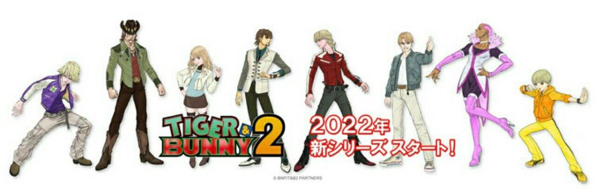 Anime Sekuel Tiger & Bunny 2 Mengungkapkan Desain Karakter Anime dan Setelan Hero Baru 4