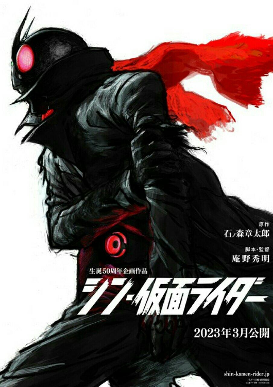 Hideaki Anno dari Evangelion Menulis dan Menyutradarai Film Shin Kamen Rider untuk Maret 2023 2