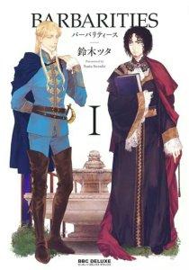 Manga Barbarities Karya Tsuta Suzuki Akan Berakhir 2