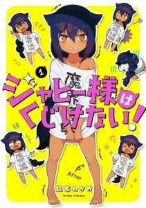 Manga Komedi The Great Jahy Will Not Be Defeated! Akan Mendapatkan Anime TV pada Musim Panas Tahun Ini 4