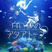 Anime Aquatope of White Sand Mengungkapkan Video Promosi, Seiyuu Lainnya, dan Penyanyi Lagu Tema 8