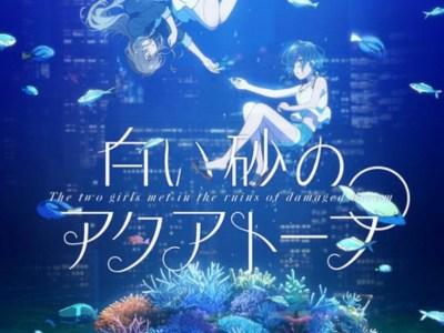 Anime Aquatope of White Sand Mengungkapkan Video Promosi, Seiyuu Lainnya, dan Penyanyi Lagu Tema 37