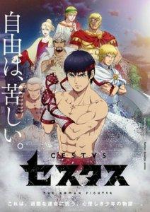 Video Promosi Kedua Anime TV Cestvs: The Roman Fighter Memperdengarkan Lagu Penutup 2