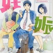 Manga Kentarō Hiyama's First Pregnancy tentang Pria Hamil Mendapatkan Live-Action Netflix untuk Tahun 2022 40