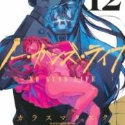 Manga No Guns Life Karya Tasuku Karasuma Akan Berakhir dalam Volume Ke-13 5