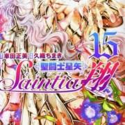 Manga Saint Seiya: Saintia Shō Sebentar Lagi Tamat 12