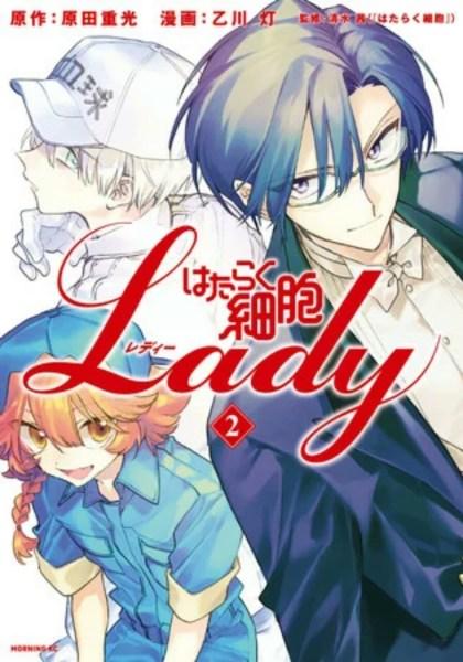 Season Pertama Manga Spinoff Cells at Work! Lady Akan Berakhir 1