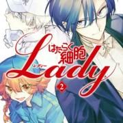 Season Pertama Manga Spinoff Cells at Work! Lady Akan Berakhir 9