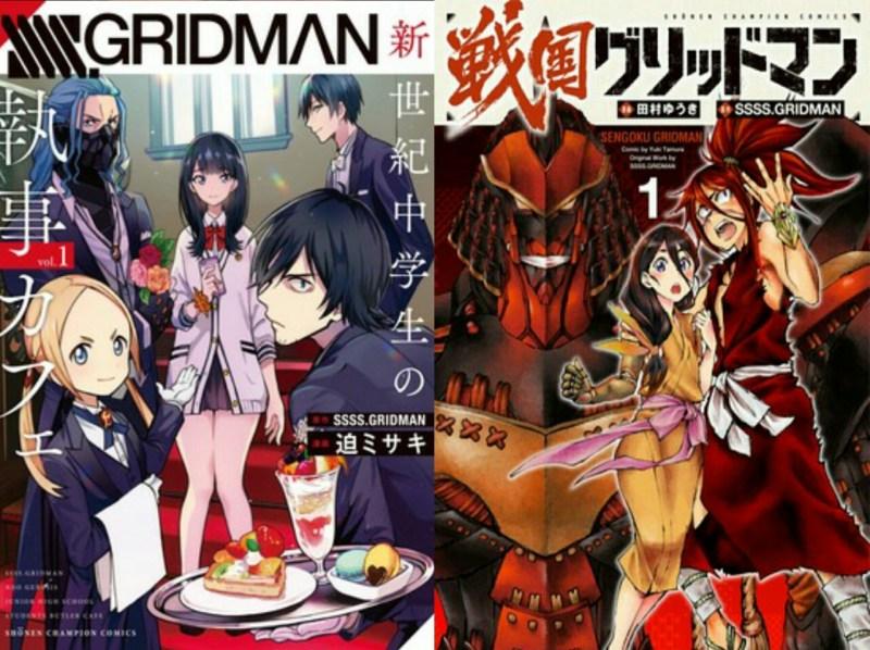 Manga Spinoff Butler Cafe dan Sengoku Period dari Anime SSSS.Gridman Berakhir 1