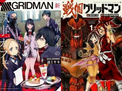 Manga Spinoff Butler Cafe dan Sengoku Period dari Anime SSSS.Gridman Berakhir 8
