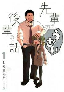 Anime TV My Senpai Is Annoying Mengungkapkan Kapan Debutnya serta Seiyuu Utamanya 2