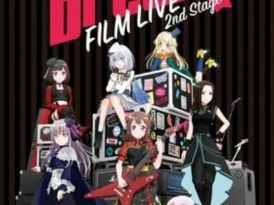 Video Promosi Baru untuk Film Anime BanG Dream! FILM LIVE 2nd Stage Dirilis 7