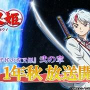 Part II dari Anime TV Yashahime: Princess Half-Demon Akan Tayang Perdana pada Musim Gugur 23