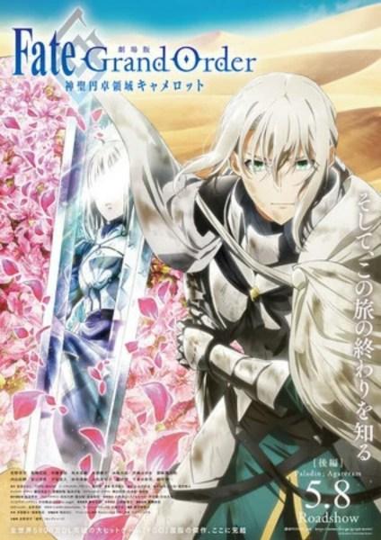 Film Anime Fate/Grand Order Ke-2 Mengundur Rilisnya Satu Minggu hingga 15 Mei 1