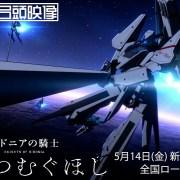 Film Anime Knights of Sidonia Memperlihatkan 4 Menit Pertamanya 23
