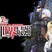 Situs Resmi Anime Arifureta Umumkan Jadwal Tayang Season Keduanya 17