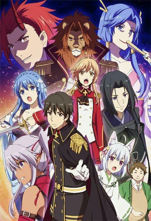 Anime How a Realist Hero Rebuilt the Kingdom Mengungkapkan Teaser Baru dan 6 Anggota Seiyuu Baru 2