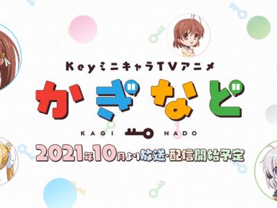 Serial Anime TV Crossover Key, Kaginado, Tayang Perdana pada Bulan Oktober 1