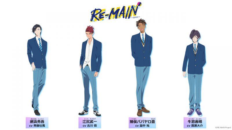 Video Promosi untuk Anime Original 'RE-MAIN' Akhirnya Diluncurkan 2