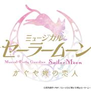 Event Panggung Musikal Sailor Moon akan Diadakan pada Bulan September 13