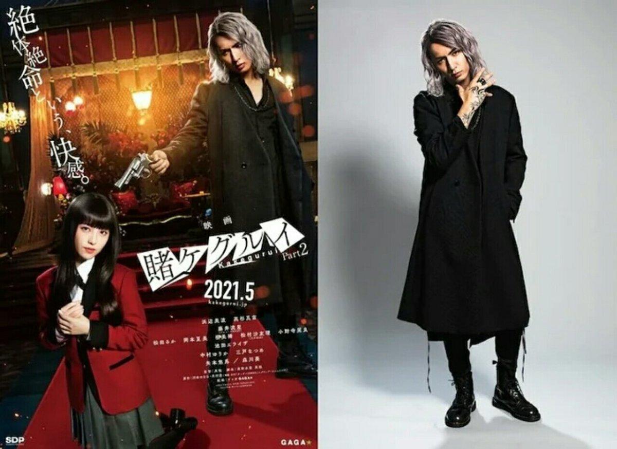 Film Live-Action Sekuel Kakegurui Diperankan oleh Taishi Nakagawa sebagai Karakter Orisinal Baru 3