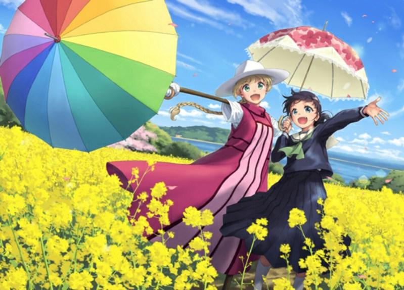 Artis Tatsuhiko Mengakhiri Manga Hotomeku Kakashi 1