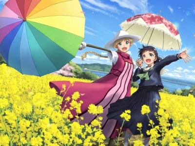Artis Tatsuhiko Mengakhiri Manga Hotomeku Kakashi 18