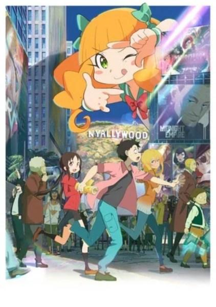 Penyanyi Pemula CIEL Membawakan Lagu Tema untuk Film Anime Pompo: The Cinéphile 1