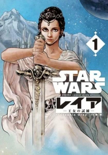 Manga Star Wars Rebels Hiatus dan Manga Star Wars Leia Kembali dari Hiatus 1