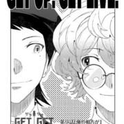 Manga Get Up! Get Live! Telah Berakhir 6