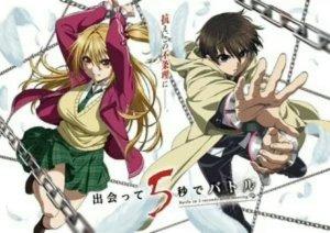 Anime Battle Game in 5 Seconds Mengungkapkan Seiyuu, Staf, dan Tanggal Tayang Perdana 2