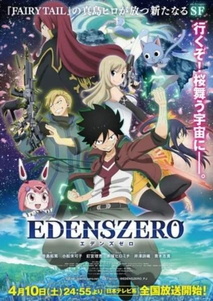 Anime Edens Zero Akan Dirilis di Netflix di Luar Jepang pada Musim Gugur 2021 1