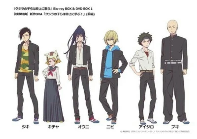 Manga Spinoff Komedi Children of the Whales Akan Berakhir pada Bulan Juni 1