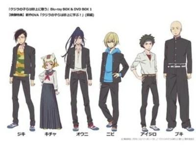 Manga Spinoff Komedi Children of the Whales Akan Berakhir pada Bulan Juni 26