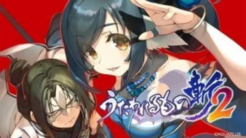 Video dari Game Utawarerumono Zan 2 Menyoroti Fitur Baru 1